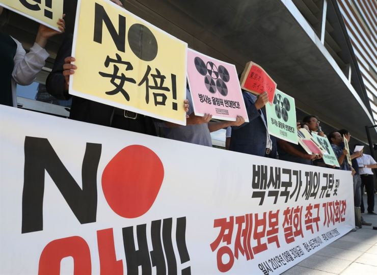 A civic group protests Japan's removal of Korea from its whitelist of trusted trading partners at Songdo Convensia in Incheon, Friday. The countries' culture and tourism ministers were meeting there. / Yonhap