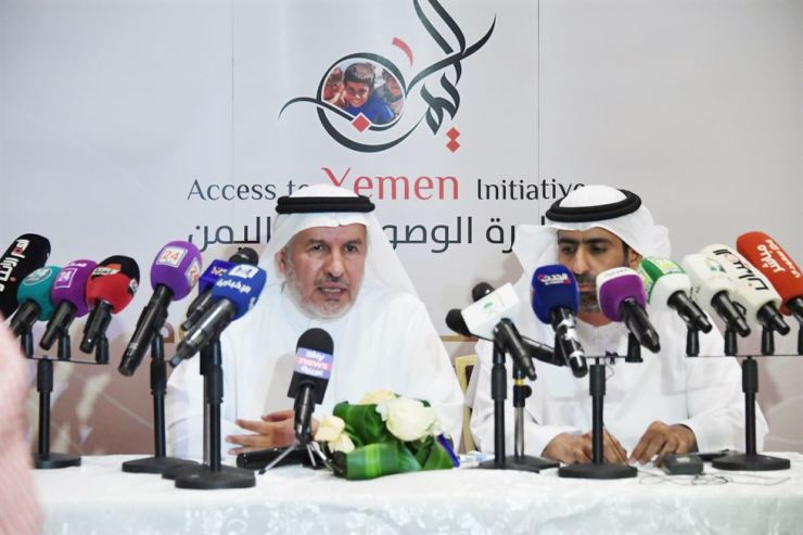 King Salman Humanitarian Aid and Relief Centre Supervisor General Abdullah Al Rabeeah, left, speaks during the 'Access to Yemen Initiative' workshop in Riyadh last week. / Center of International Communications