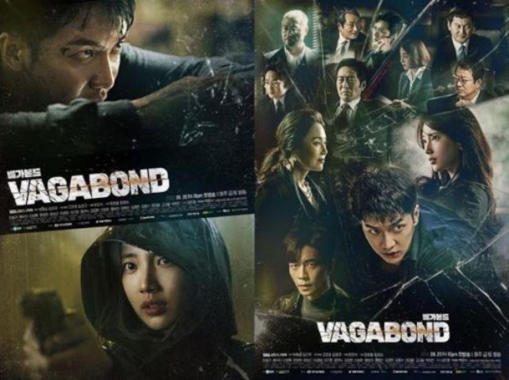 'Vagabond.' Korea Times file