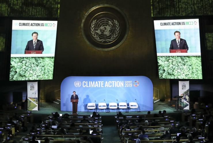 South Korean President Moon Jae-in makes his address at the United Nations Climate Action Summit, at the United Nations, New York City, Tuesday (KST). Yonhap