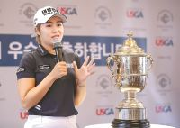 Top contender for LPGA's top rookie award motivated by previous winner