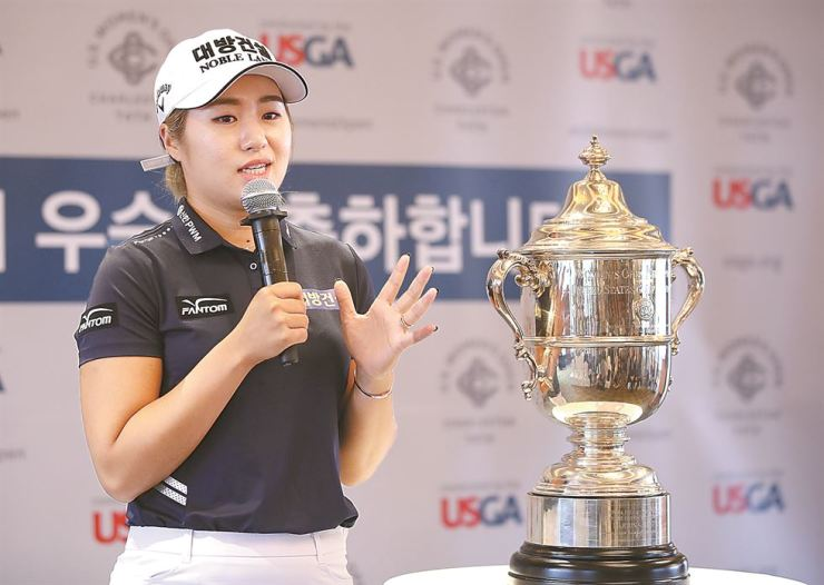 Golfer Lee Jeong-eun speaks during a press event held in Lotte Hotel, Seoul, Wednesday, for the 2019 U.S. Women's Open Championship trophy tour. /Yonhap