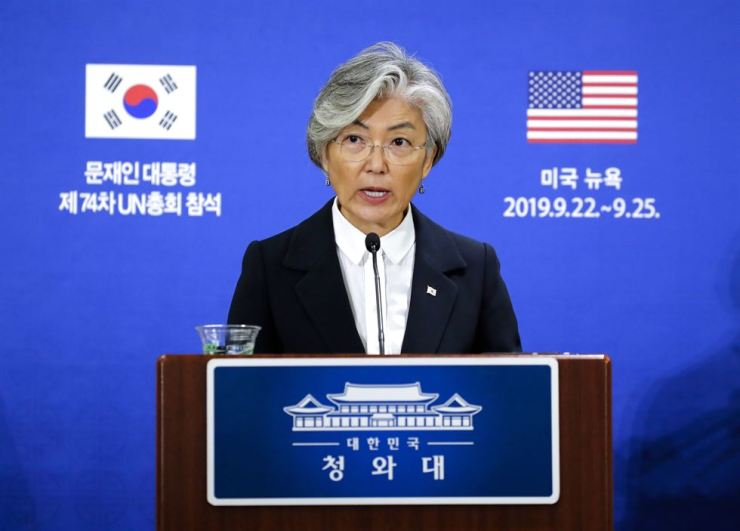Foreign Minister Kang Kyung-wha responds to questions at the Sheraton New York Times Square Hotel, Monday, about issues South Korean President Moon Jae-in and U.S. President Donald Trump will discuss during their summit Tuesday (KST). Yonhap