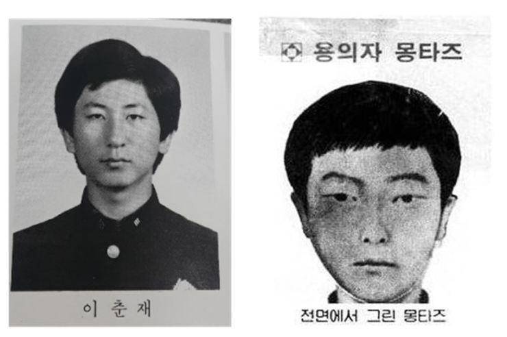 The high school graduation photo of Lee Chun-jae, left, and a facial composite of the Hwaseong serial killer 이춘재의 고등학교 졸업사진(왼쪽)과 '화성 연쇄살인 사건' 용의자 몽타주(오른쪽) /Korea Times