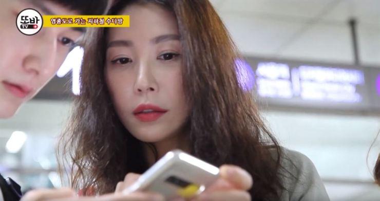 Sung Hyun-ah. Captured from Tobang TV