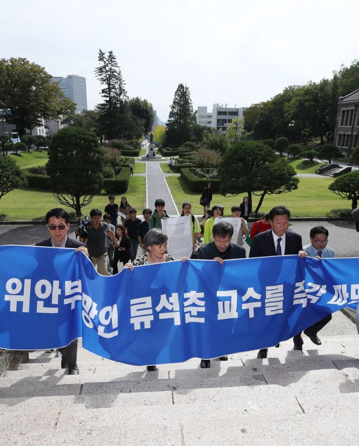 Alumni of Yonsei University hold a rally on the campus in Seoul, Thursday, to call for dismissal of sociology professor Lew Seok-choon, who has caused a public uproar by allegedly claiming that Korean victims of Japan's sexual slavery were a 'kind of prostitutes' and the Japanese authorities did not directly force them into military brothels, during his lecture earlier this month. /Yonhap