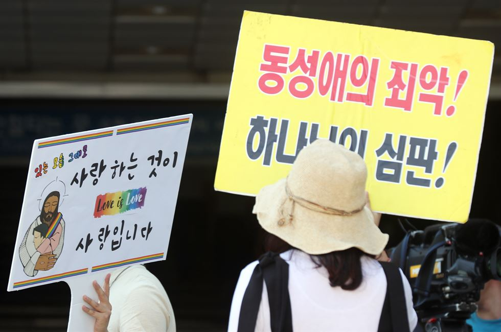 Banners bearing pro-queer festival messages hang near Bupyeong Station, Incheon, Saturday. Yonhap