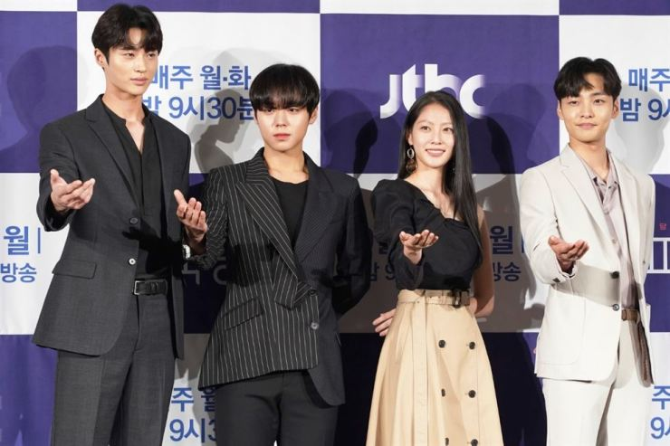 From left actors Byun Woo-seok, Park Ji-hoon, actress Gong Seung-yeon, and Kim Min-jae during a press conference for JTBC's new series 'Flower Crew: Joseon Marriage Agency,' in Yeuido, Seoul, last Monday. Courtesy of JTBC