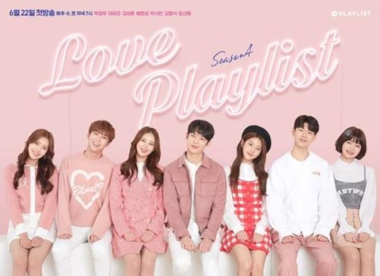 Stars of the web drama 'Love Playlist.' Fans are anticipating another series of the popular program. Korea Times file