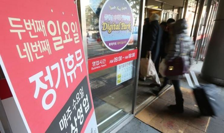 A banner at a Lotte Mart store in Seoul Station shows that it closes on the second and fourth Sunday of every month in this file photo. Calls are growing that regulations on large discount stores should be lifted as the restrictions no longer serve their purpose of protecting traditional markets. Yonhap