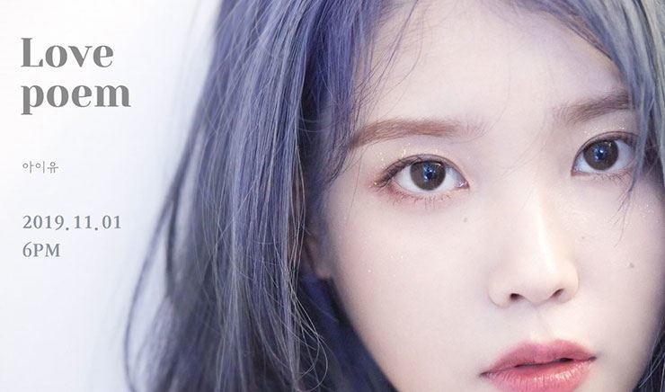 IU's new teaser image. Captured from IU's Twitter
