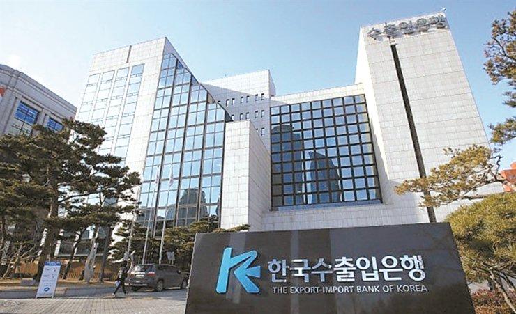 The Export-Import Bank of Korea headquarters / Yonhap