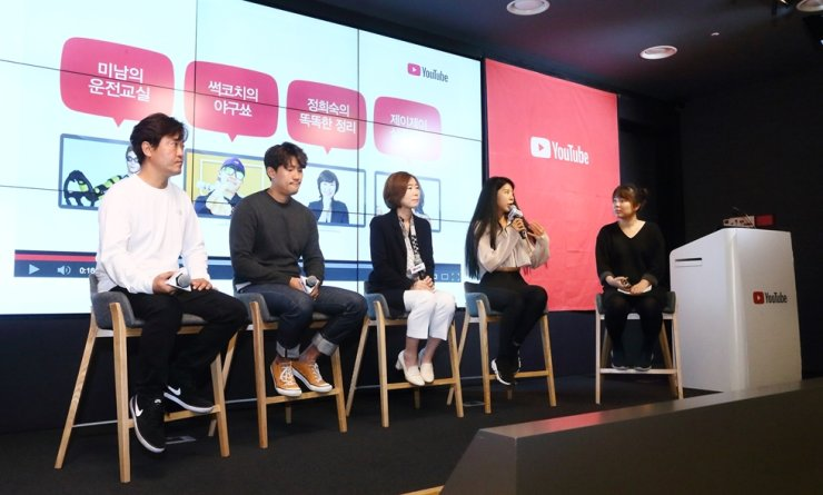 Park Ji-eun, second from right, a fitness trainer who operates a YouTube channel on fitness training, speaks during a YouTube creators' conference at the Google Korea office in Seoul, Monday. / Courtesy of YouTube