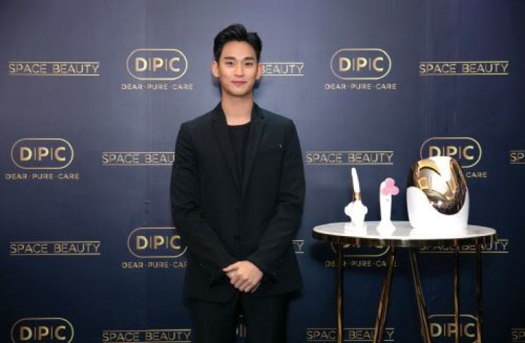 Actor Kim Soo-hyun took part in a launch event for Korean beauty brand DPC on Monday in Shanghai, China. Courtesy of DPC