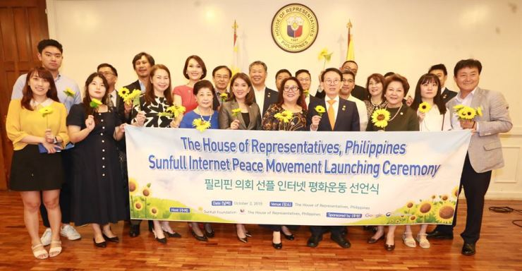 Sunfull Foundation Chairman Min Byoung-chul, fourth from right in front row, poses with members of the Philippine House of Representatives and students from Korea at the house office in Manila, the Philippines, Wednesday, after the members initiated a Sunfull movement, a campaign to encourage positive comments online, in the country. / Courtesy of Sunfull Foundation