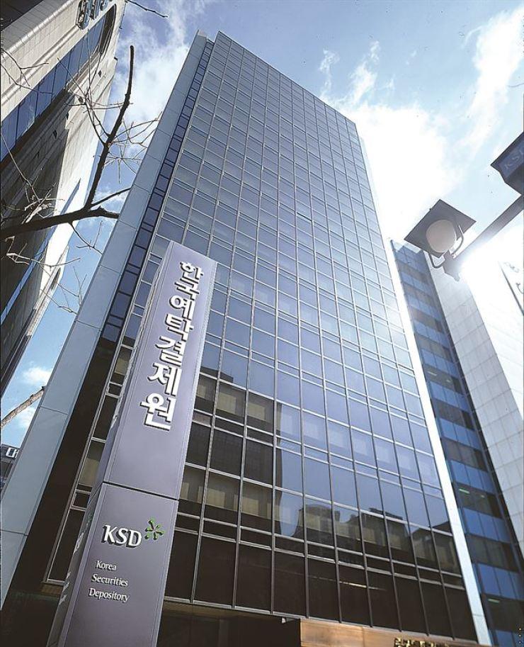 Korea Securities Depository's office in Seoul / Korea Times file