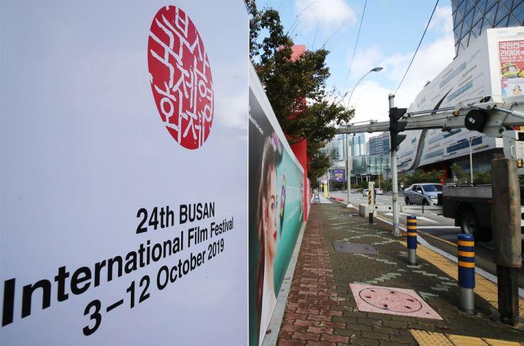 The Busan film festival's 24th edition runs for 10 days. Yonhap