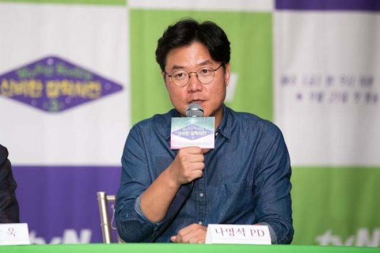 TV producer Na Young-seok. Courtesy of CJENM