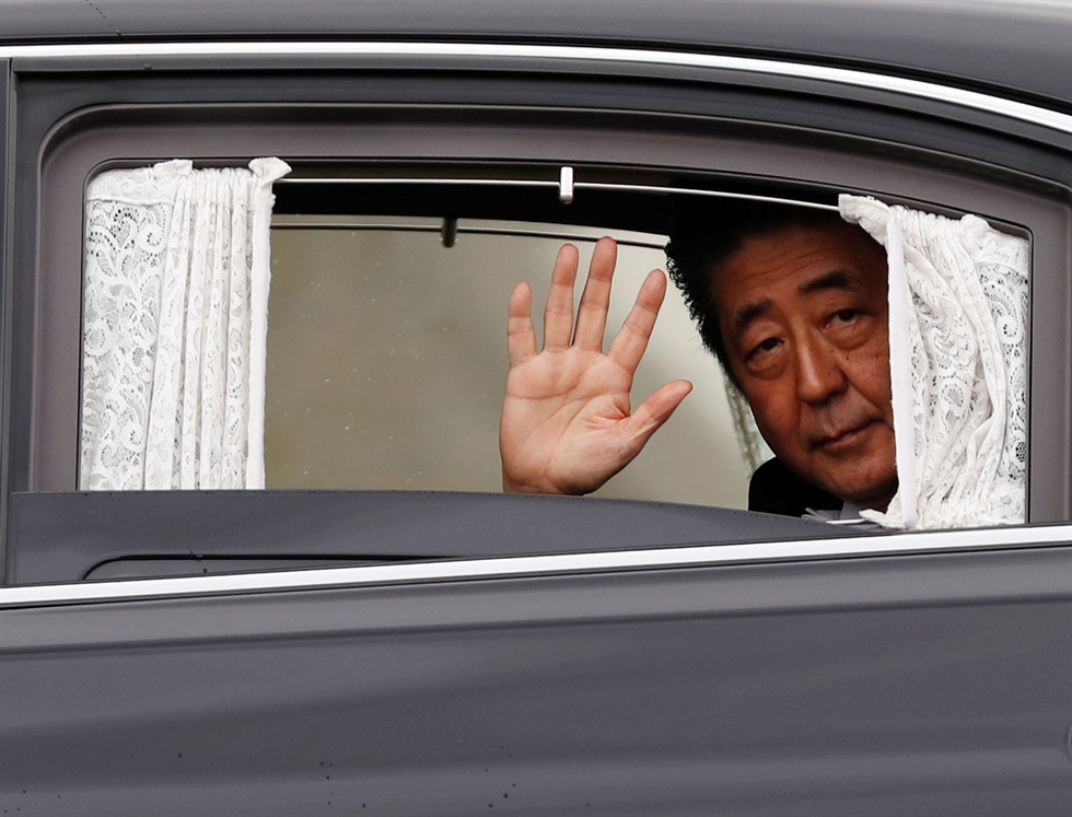 In this image made from video, Japan's Emperor Naruhito proclaims his ascension to the Chrysanthemum Throne at the Imperial Palace in Tokyo, Tuesday, Oct. 22, 2019. AP-Yonhap