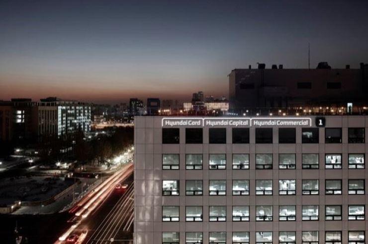 Hyundai Card headquarters on Yeouido / Courtesy of Hyundai Card