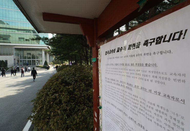 A poster on a bulletin board in front of Seoul National University's law school building, Wednesday, calls for dismissal of former Justice Minister Cho Kuk who returned to his teaching job at the school. /Yonhap