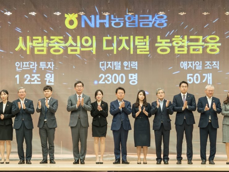 NH Financial Group Chairman Kim Gwang-soo, sixth from left, and NongHyup Bank CEO Lee Dae-hoon, fourth from left, applaud with the heads of group subsidiaries and other officials during a ceremony to declare its corporate vision of valuing human-centered digital services at the group's headquarters in Seoul, Oct. 28. Courtesy of NH Financial Group
