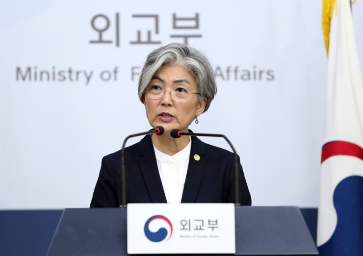 Foreign Minister Kang Kyung-wha speaks during a press conference at the headquarters of the ministry in Seoul, Thursday. Yonhap
