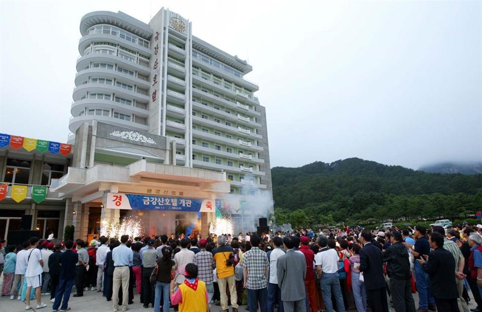 Hyundai Group Chairwoman Hyun Jeong-eun