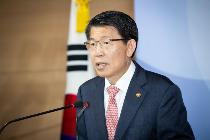 Financial Services Commission (FSC) Chairman Eun Sung-soo speaks during a press conference at the Government Complex Seoul, Thursday. / Courtesy of FSC
