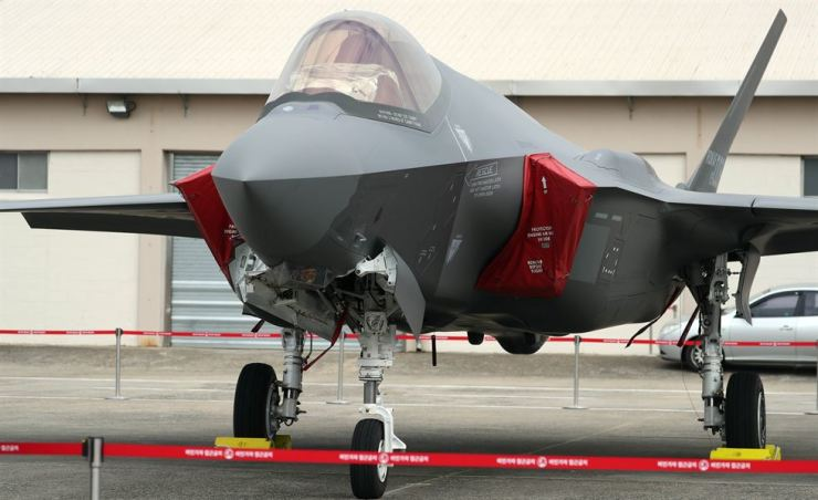 South Korea's F-35A stealth fighter / Yonhap