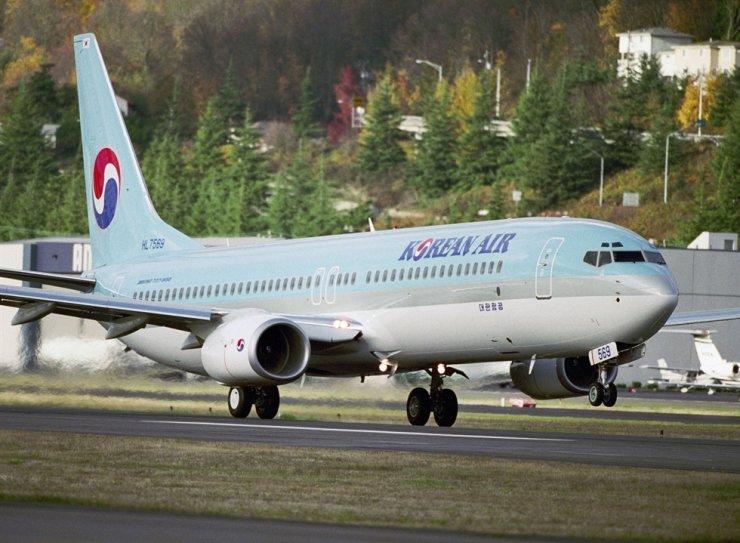 Korean Air B737-900