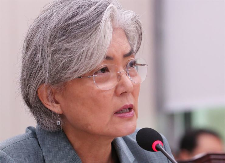 Foreign Minister Kang Kyung-wha answers to legislators during an audit held by National Assembly's Foreign Affairs and Unification Committee on Oct. 2. / Yonhap