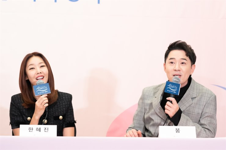 Han Hye-jin, left, and Boom answer questions during a press conference for season 2 of 'Somebody' held at the Stanford Hotel, Seoul, Thursday. / Courtesy of Mnet