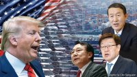 Business leaders lobby US on trade, alliance