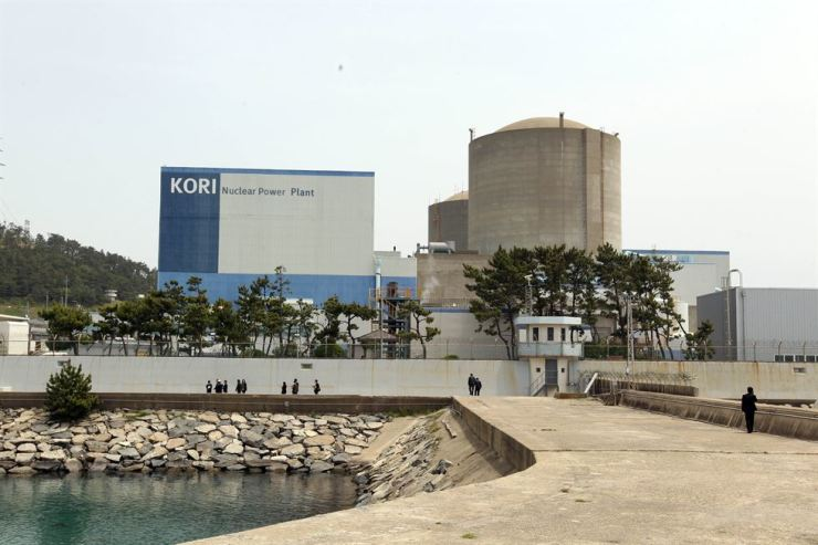 The Kori nuclear power plant in northern Busan. / Korea Times file