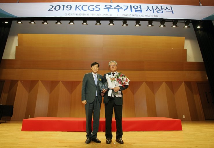GS Home Shopping Senior Vice President Cho Sung-goo, right, poses with Korea Securities Depository CEO Lee Byung-rhae during the award ceremony of the Korea Corporate Governance Service's ESG Evaluation award on Yeouido, Seoul. Courtesy of GS Home Shopping