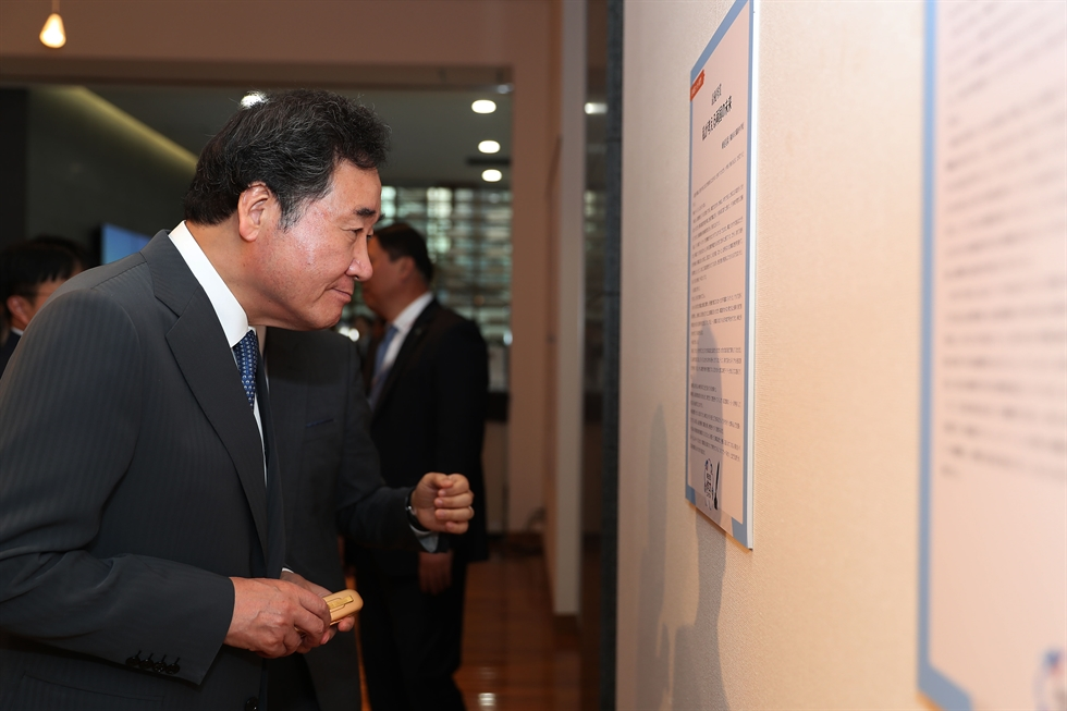 South Korea's Prime Minister Lee Nak-yon gives a pep talk to Japanese people learning Korean at the Tokyo Korean Culture Center in Japan, Thursday. Korea Times photo by Choi Won-suk