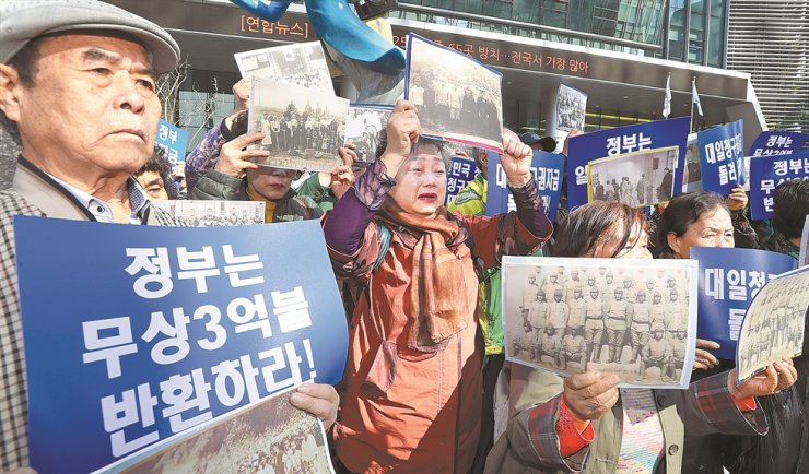 Members of a coalition of victims of forced labor during the 1910-45 Japanese occupation of Korea hold a press conference in front of the former Japanese Embassy in central Seoul, Oct. 30, calling for the government to honor victims' property claims against Japan from funding it received through the 1965 Treaty on Basic Relations. Yonhap