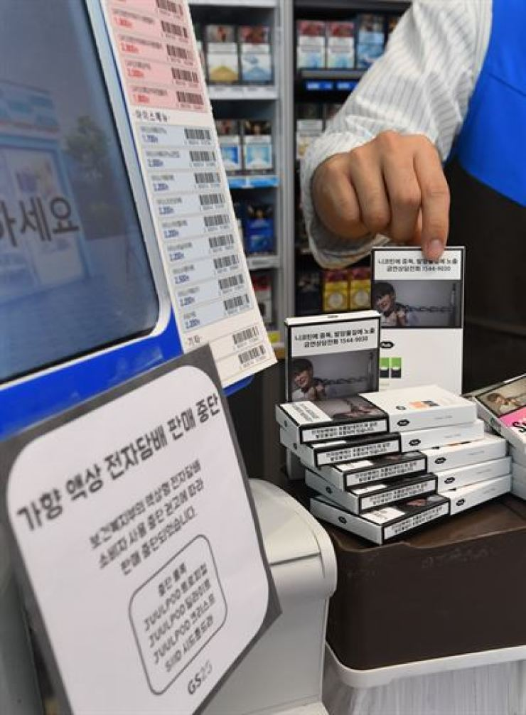 A sign at a GS25 in Seoul shows the convenience store would suspend sales of liquid e-cigarettes following the government's recommendation, Thursday. /Korea Times photo by Bae Woo-han