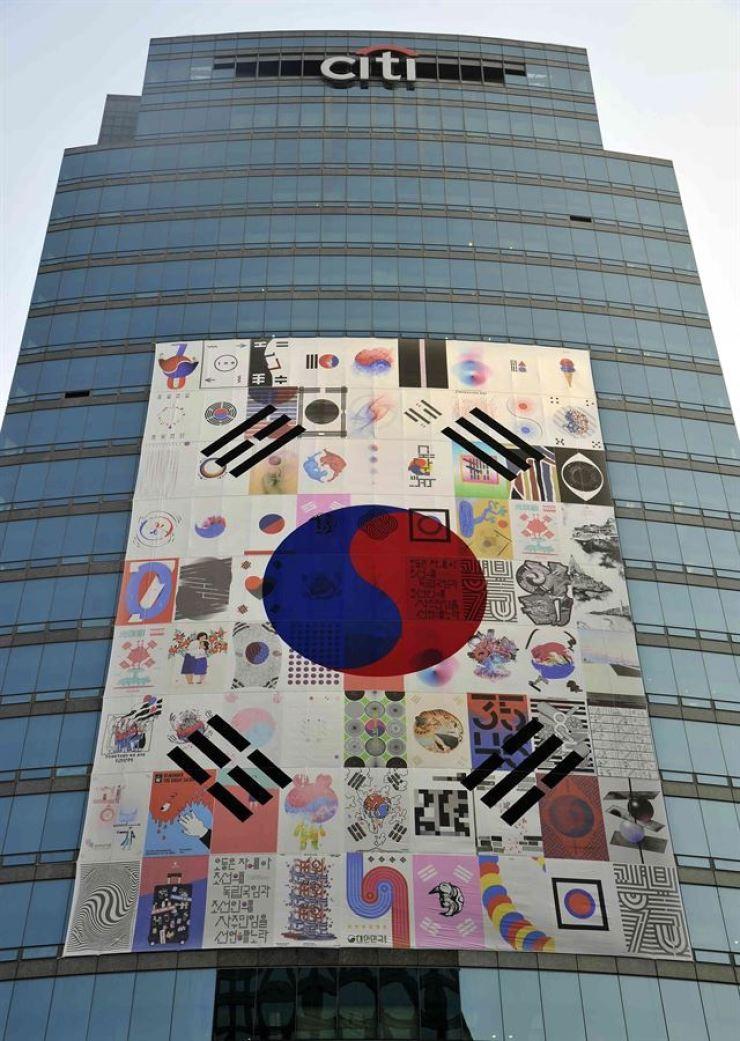 Citibank Korea's main branch in Seoul / Yonhap