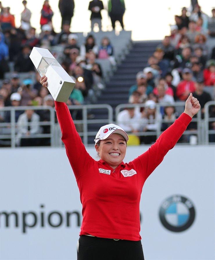 Jang Ha-na celebrates her BMW Ladies Championship title during an award ceremony at the LPGA International Busan in Busan, Sunday. /Yonhap