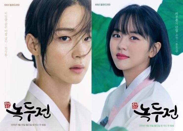 Actors Jang Dong-yoon, left, and Kim So-hyun. Courtesy of Production H