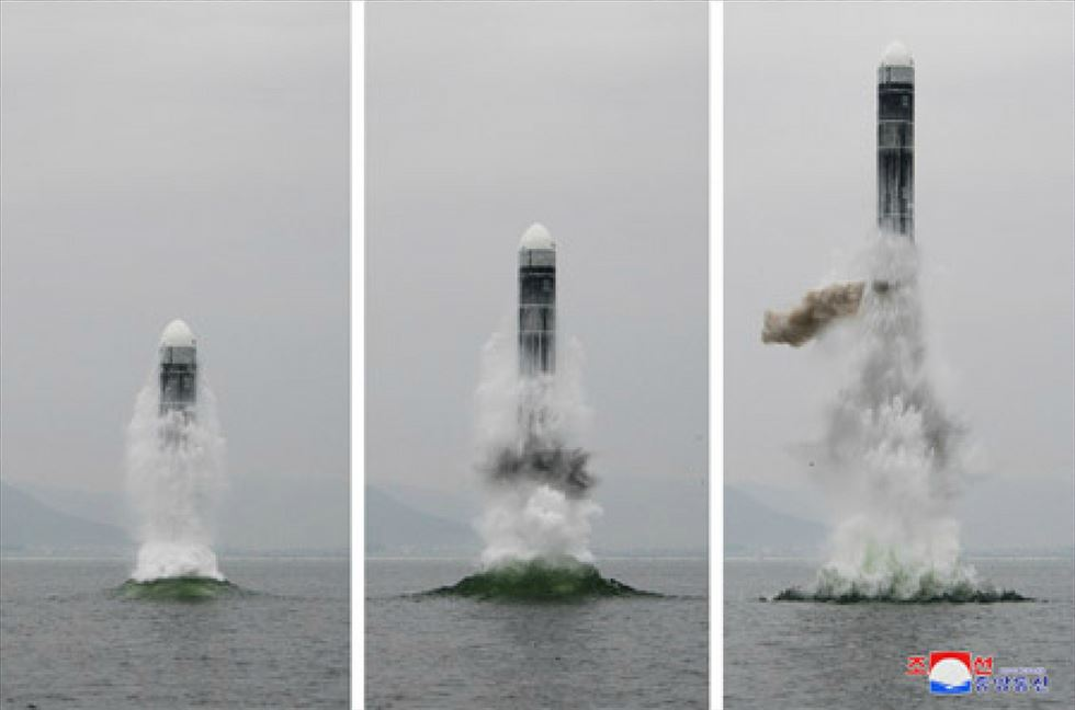 North Korea confirmed Thursday it tested a new submarine-launched ballistic missile, calling it a ''significant achievement' in its efforts to contain external threats and bolster its military power. Yonhap