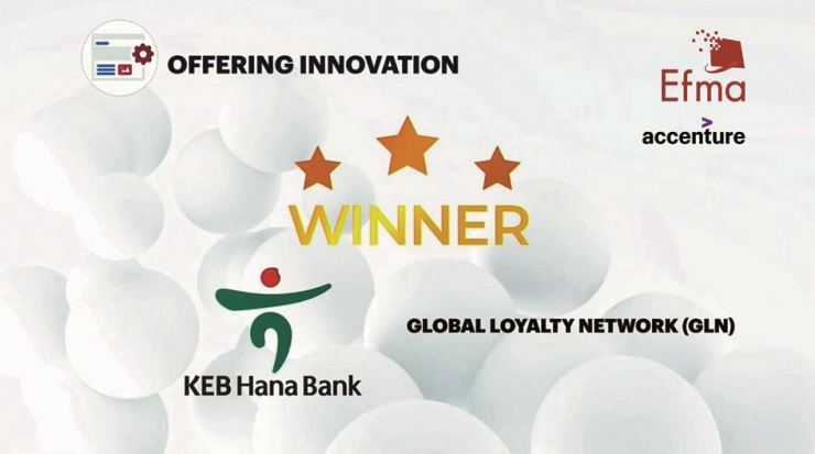A poster shows KEB Hana Bank as a winner of the Offering Innovation Award at the seventh Efma-Accenture Customer Insight and Growth Banking Innovation Awards. / Courtesy of KEB Hana Bank