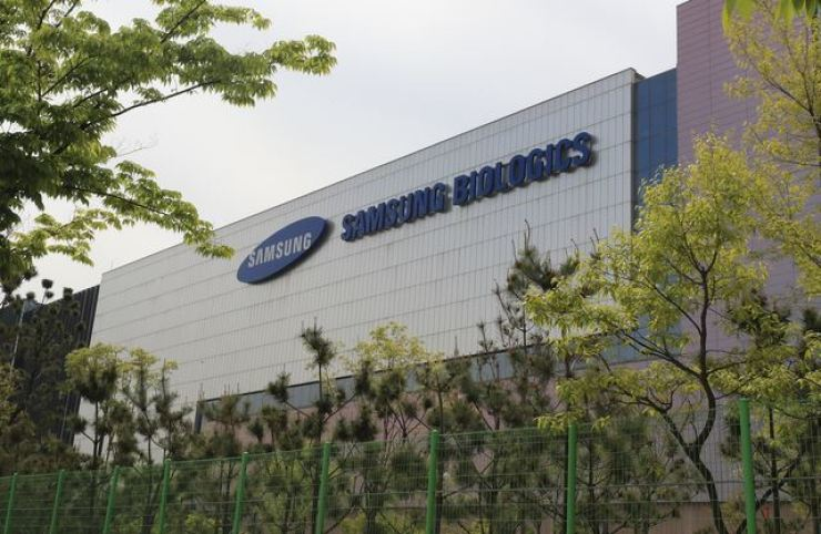 Samsung BioLogics' headquarters in Incheon / Yonhap