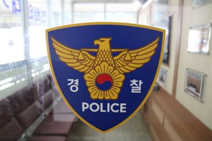 A man was arrested for allegedly attacked a woman at a public restroom in Goyang, Gyeonggi Province. Korea Times file