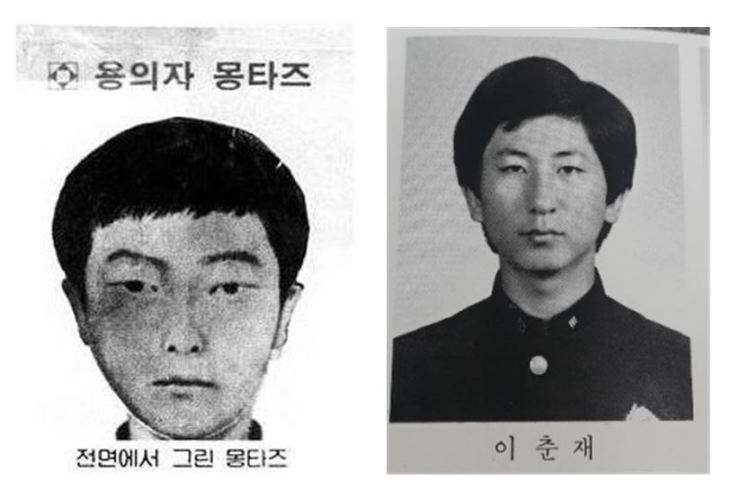 On the left is a facial composite of the Hwaseong serial killer drawn up in the 1980s based on witness testimony, and on the right is a high school photo of Lee Chun-jae who was identified recently as the killer based on DNA evidence. / Yonhap
