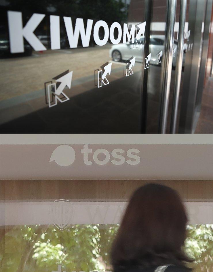 Kiwoom Securities headquarters on Yeouido and Viva Republica headquarters in Gangnam, Seoul. / Yonhap