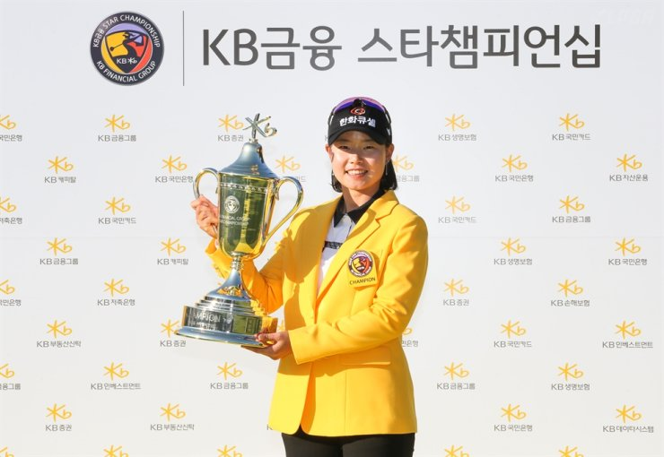 Lim Hee-jeong poses with trophy after winning the KB Financial Group Star Championship on Sunday. / Yonhap