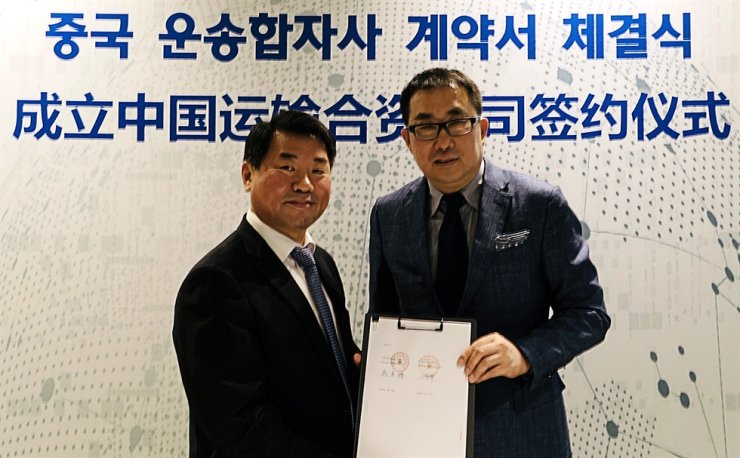 Hyundai Glovis Executive Vice President Sung Seung-yong poses with United Logistics Chairman Li Ping after they signed a deal on setting up a joint venture in Beijing, China, Friday (local time). Courtesy of Hyundai Glovis
